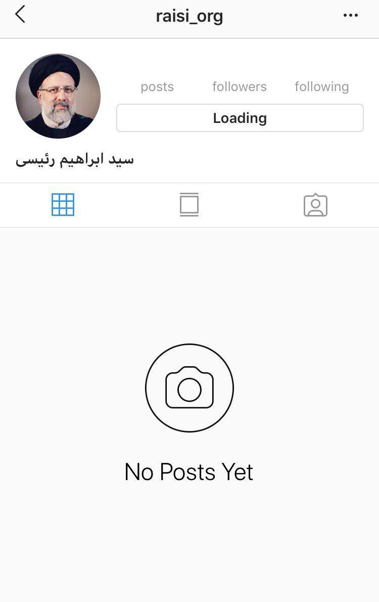 صفحه اینستاگرام رئیس قوه قضاییه مسدود شد