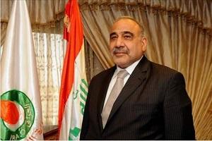ورود نخست وزیر عراق به ریاض