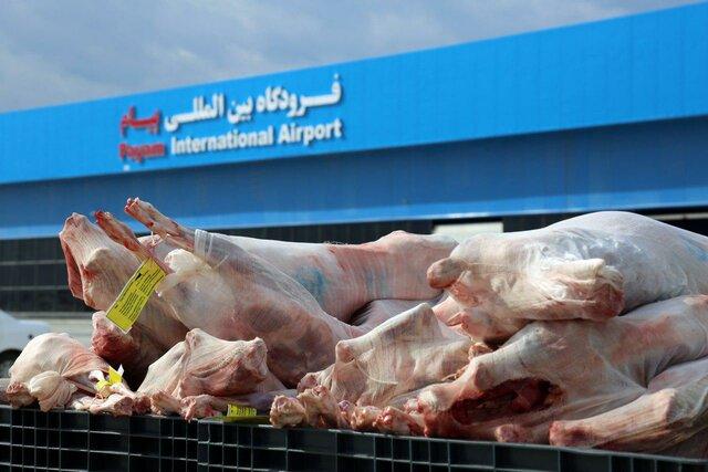 اولین محموله گوشت گرم وارداتی به فرودگاه پیام کرج رسید