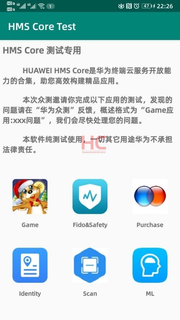 امکان استفاده همزمان از اپلیکیشنهای موبایلی هوآوی و گوگل