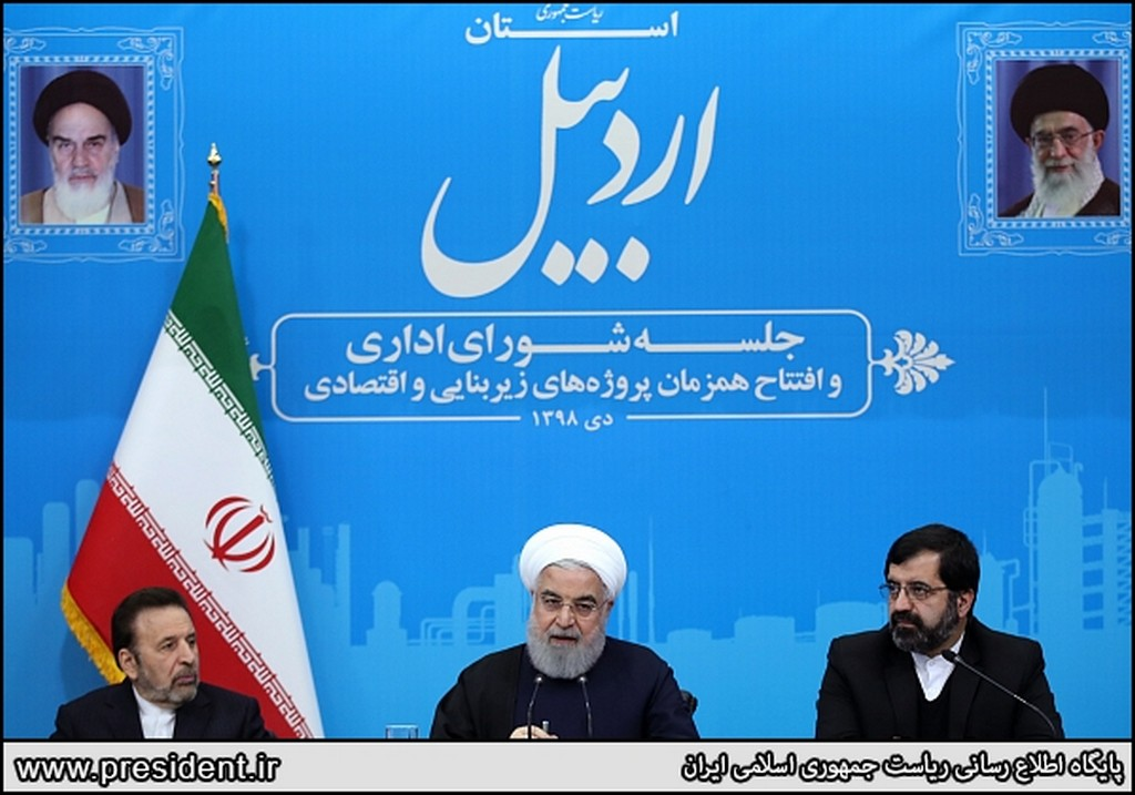 روحانی: اگر شرایطی باشد که همه اصول ما حفظ شود، مذاکره میکنم