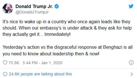 توییت آقازاده ترامپ