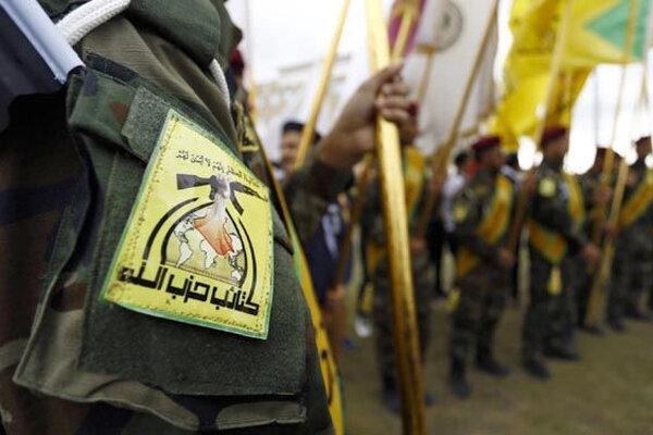 درخواست حزب الله عراق برای نام نویسی عملیات شهادت طلبانه