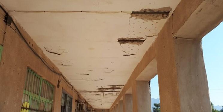 سقف مدرسهای در میناب فرو ریخت