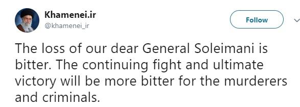 توئیت دفتر مقام معظم رهبری درباره ادامه مبارزه با جنايتکاران