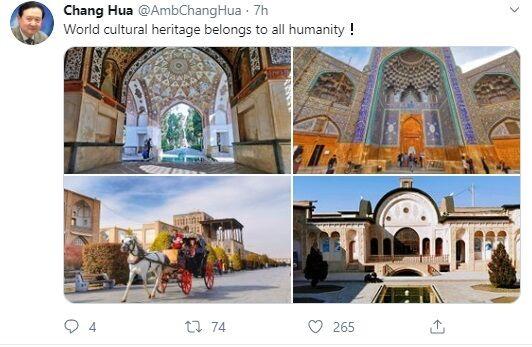 توییت سفیر چین علیه تهدیدات ضدایرانی ترامپ (+عکس)