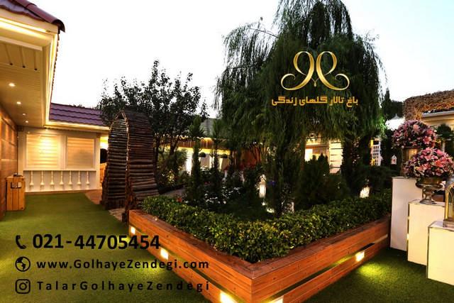 باغ تالار گل های زندگی در چیتگر