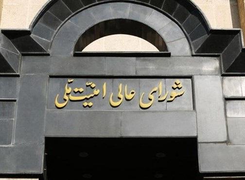 شورای عالی امنیت ملی: شمخانی با هیچ رسانه ای مصاحبهای نداشته است