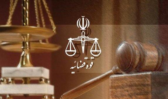 تبرئه تبعه فرانسوی بازداشت شده در ایران از اتهام جاسوسی