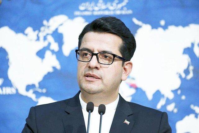 پیام تسلیت وزارت خارجه ایران در پی حادثه سقوط هواپیمای اوکراینی