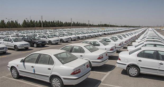 آغاز پیش فروش جدید5 محصول ایران خودرو از 21 تا 23 دی ماه (+جزئیات و جدول)