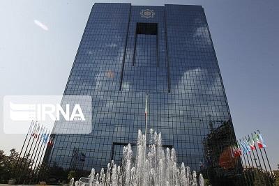 آغاز عملیات بازار باز در بانک مرکزی