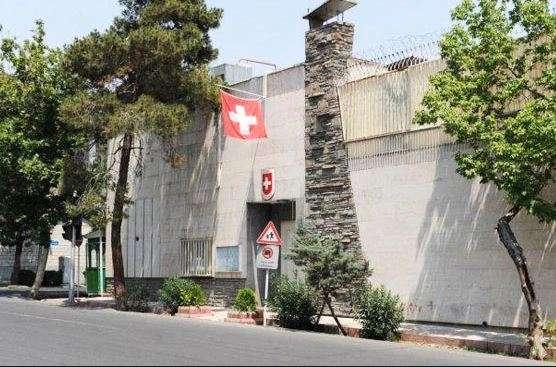 سفارت سوییس