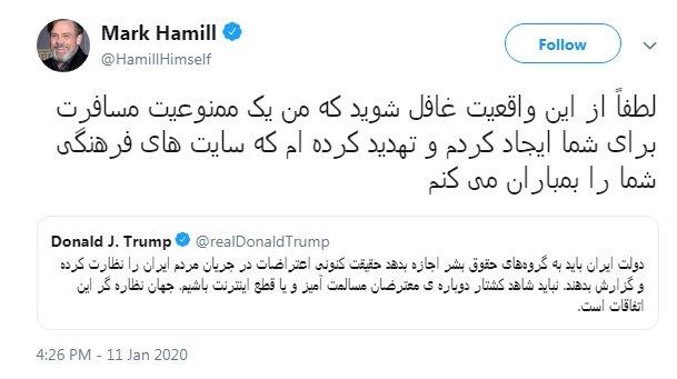 کنایه فارسی بازیگر هالیوودی به ترامپ