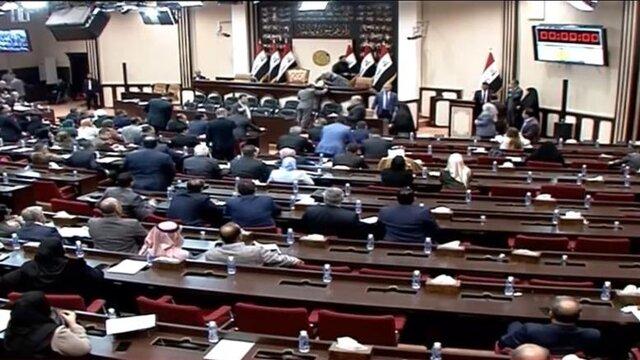 بررسی خطرات تحریمهای اقتصادی آمریکا در پارلمان عراق