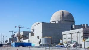 آخرین جمله خلبان اوکراینی | راه اندازی نخستین نیروگاه اتمی امارات | مسیر راحتتر برای مصادره اموال ایران | زن صیغهای اعدام شد
