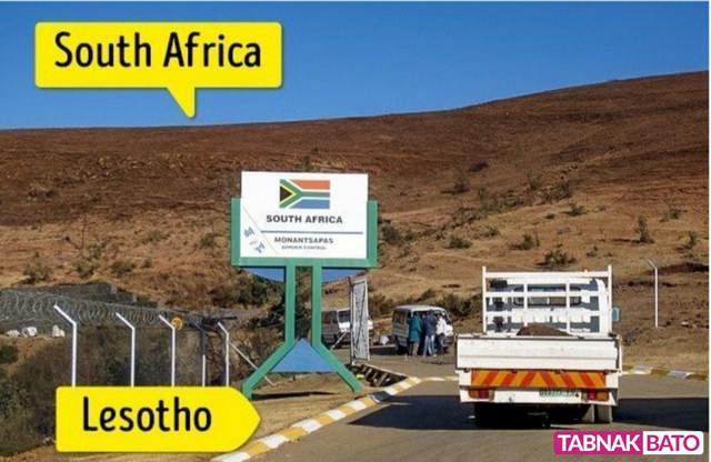 لِسوتو Lesotho