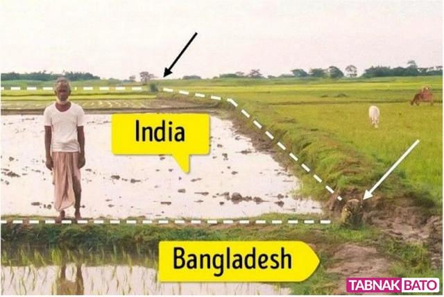 داهالا خاگربری Dahala khagrabari