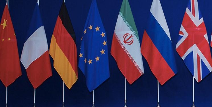 رویترز: اروپاییها در برجام به مکانیسم حل اختلاف مراجعه می کنند