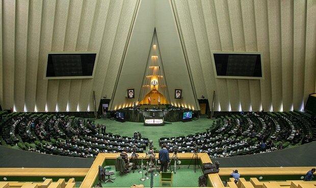 اخطار نمایندگان مجلس به سه کشور اروپایی: روابط خود را کاهش میدهیم