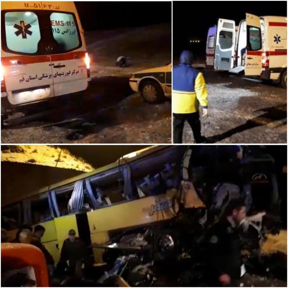 ۳ کشته و ۱۳ مصدوم در واژگونی اتوبوس در جاده قم