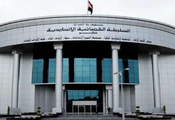 دادگاه فدرال عراق: هنوز تصمیمی درباره خروج نیروهای خارجی نگرفتهایم