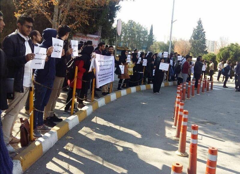 اعتراض برخی دانشجویان دانشگاه شیراز به یک تصمیم