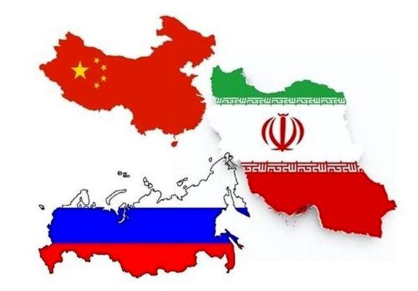 ایران چین و روسیه