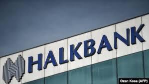 مخالفت دادگاه منهتن با درخواست «هالکبانک» ترکیه