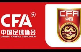 تعیین سقف حقوق برای فوتبالیست ها در چین