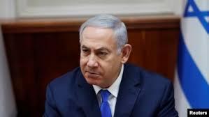 نتانیاهو رهبر حزب لیکود باقی ماند