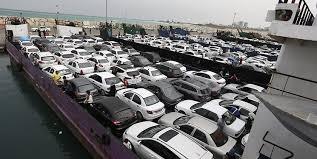 لغو محدودیت سن برای خودروهای ورودی به کیش در نوروز 99