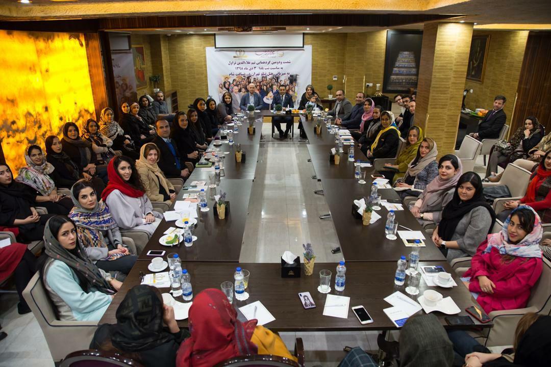 هتل نیلو تهران میزبان علاءالدین تراول