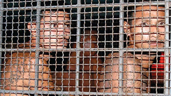 زندان بنگ کوانگ، تایلند