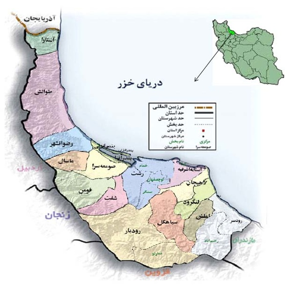 گیلان جزو 4 استان اول باسواد کشور