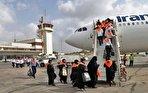 بحران گردشگری در مشهد/ تعداد گردشگران عراقی هر روز کمتر میشود (فیلم)