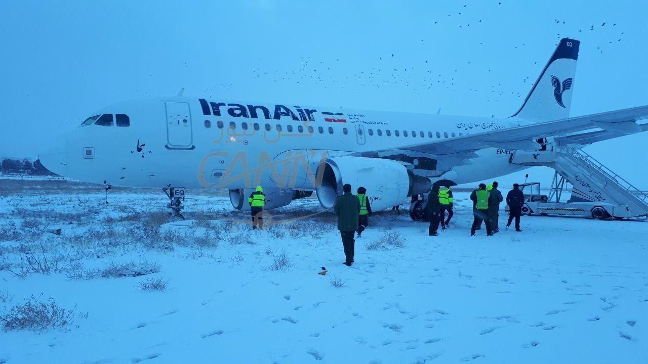 خروج هواپیمای کرمانشاه از باند فرودگاه/ همه مسافران سالمند