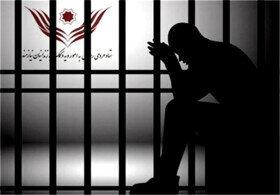 بانویی که حبس قناریهای همسرش را میکشد