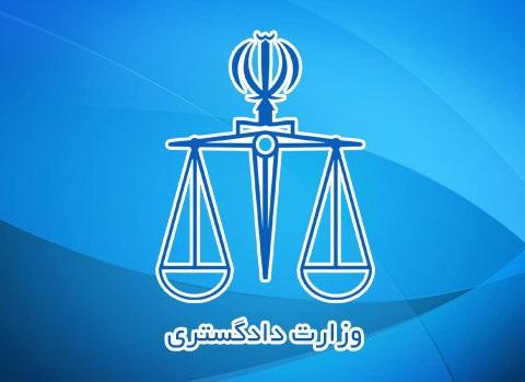 انتقال ۱۹ محکوم ایرانی از کویت به کشور