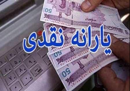 وزارت رفاه: یارانه ۷۲ هزار تومانی به ضرر مردم است