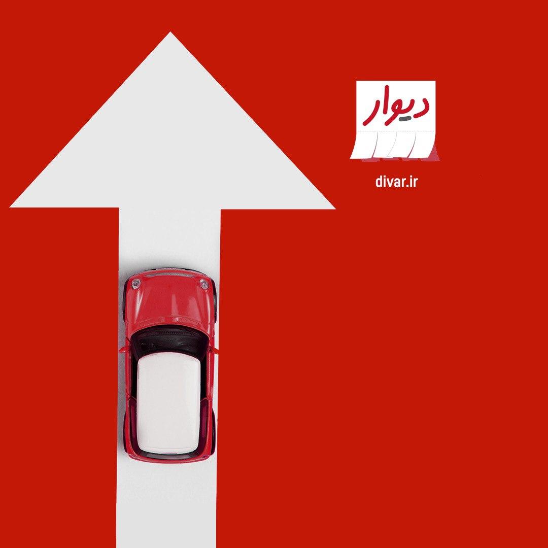 هفت راهکار دیوار برای جلوگیری از التهاب در بازار خودرو