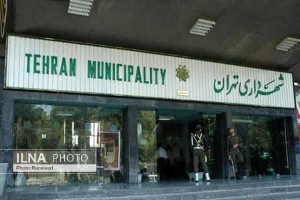 شهردار منطقه ۹ تهران برکنار شد