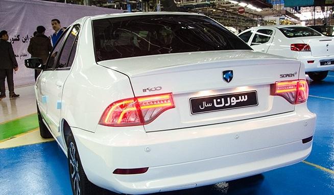 رانا سال و سورن سال توسط ایران خودرو  رونمایی شدند (+عکس و مشخصات)