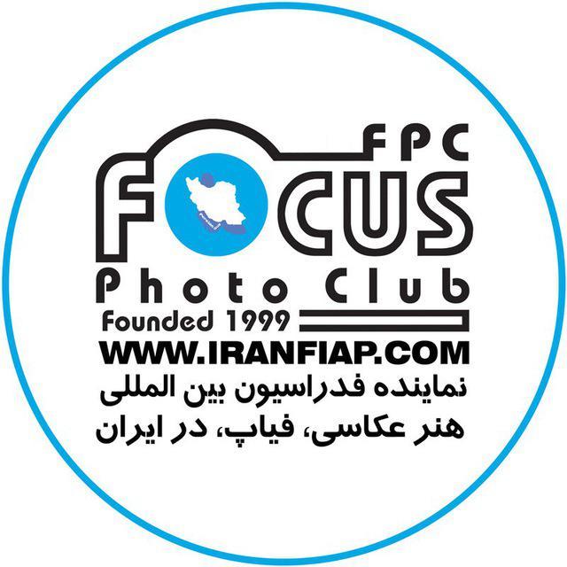 نمایش آثار برگزیده هفتمین جشنواره عکس خیام در بیرجند