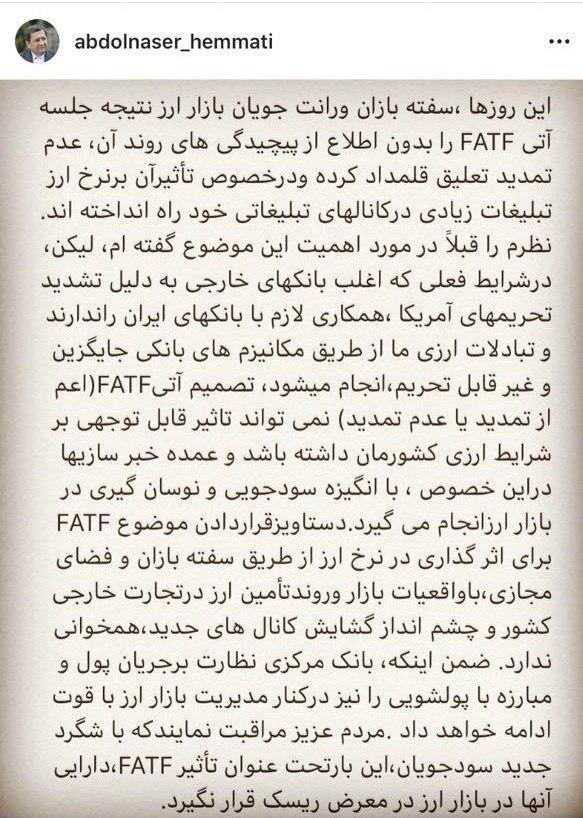 همتی: بانکهای خارجی همکاری لازم با بانکهای ایرانی را ندارند