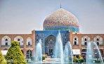 دردسرهای حفظ تاریخ ایران / مسجد شیخ لطفالله، زمین فوتبال شد (فیلم)