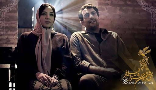 سینما شهر قصه
