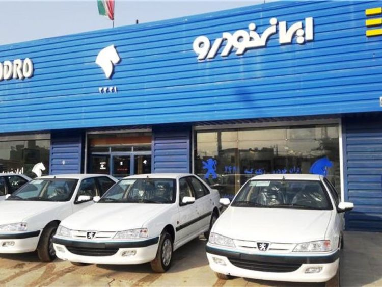 پیش فروش جدید 7 محصول ایران خودرو در 26 بهمن 98 (+جزئیات و جدول)