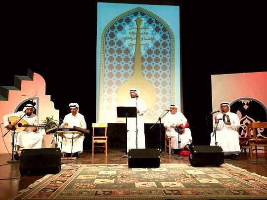 موسیقی عربی