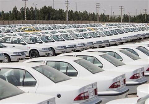 طرح تشویقی ایران خودرو برای تسويه حساب مشتریان بدهکار (+جزئیات)